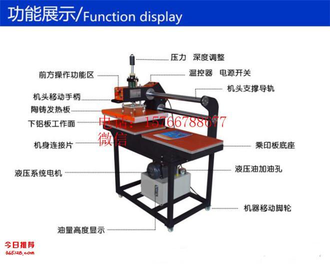 厂家直销 40*60cm全自动液压双工位烫画机 油压印花机