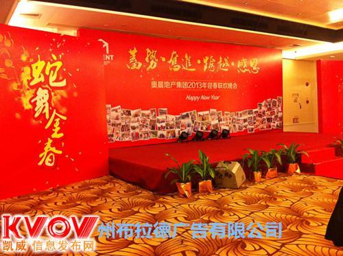 广州荔湾区布洛周年庆典策划执行公司音响舞台搭建公司