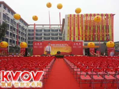 广州荔湾区布拉德大型公关会议会务策划制作公司15999563262黄