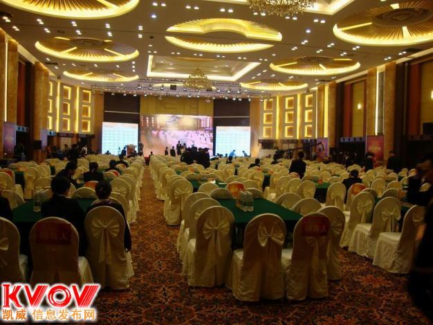 广州荔湾区布拉德春节联欢晚会活动策划制作公司15999563262黄生