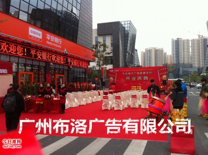 广州番禺桥南音响灯光舞台背景桁架帐篷搭建租赁公司