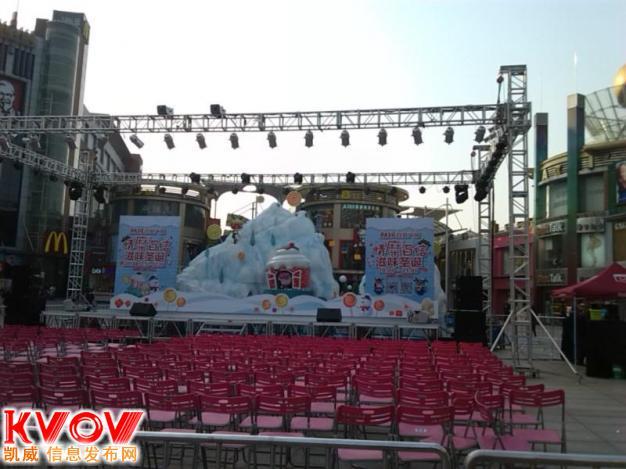 广州荔湾区布拉德专业演出舞台设备租赁公司15999563262黄生