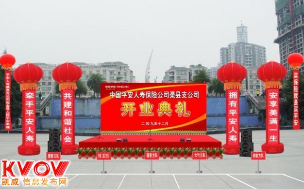 广州荔湾区布拉德专业舞美设计搭建公司15999563262黄生