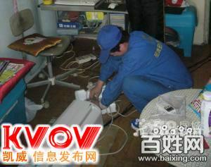 海淀区空调售后维修