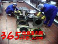海淀区香山空调安装 热线,13522404672