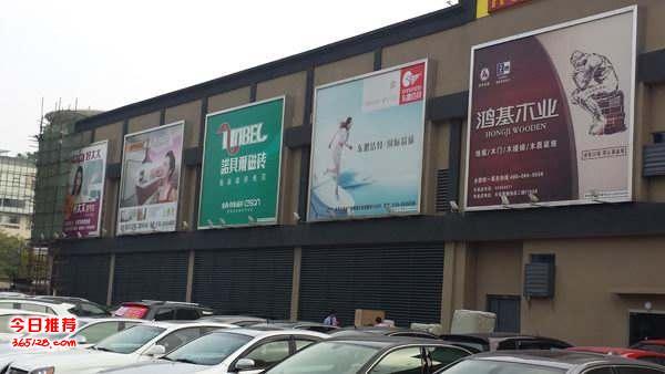 西藏拉萨商场广告牌安全检测鉴定 为顾客安全提供保证