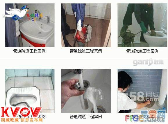 浦东新区疏通水池、地漏、马桶、浴缸、小便池13621770546