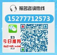 广西民族大学函授思想政治教育网上报名