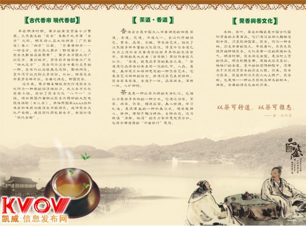 北京专业logo设计,高档画册,彩页书刊低价印刷,免费设计,送