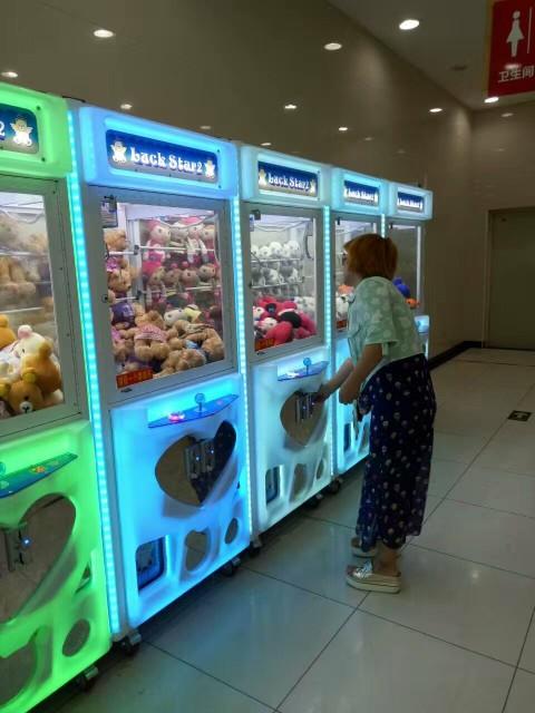 北京厂家出租抓娃娃机网红娃娃机出租租赁娱乐设备