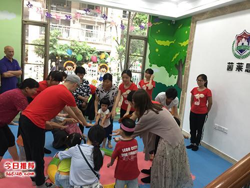 广州幼儿早教中心广州幼早教中心机构广州幼托早教中心