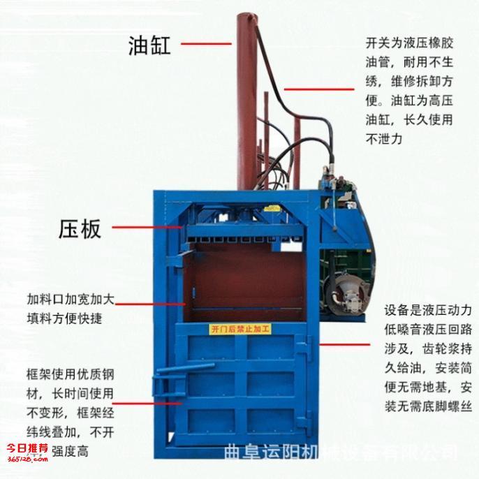 廢紙打包機回收站打包機打包機廠家廢品站壓包機