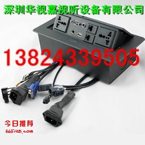 多媒体桌面插座带切换键 hdmi免接线桌面信息盒 多功能会议桌