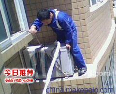 北京專業空調移機服務電話 北京空調移機公司