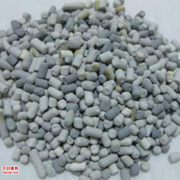 回收钯催化剂价格