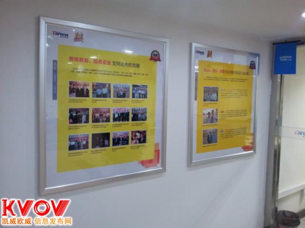 西安学校展板设计制作 厂区展板 宣传栏 软木墙