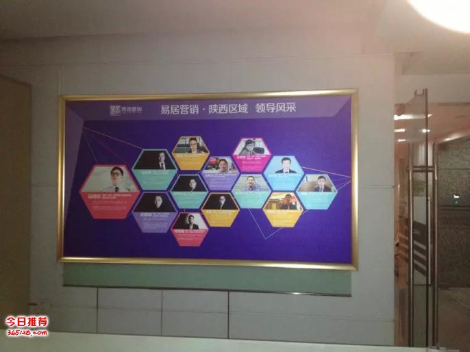 企业形象墙设计制作/文化墙/logo墙/展示墙
