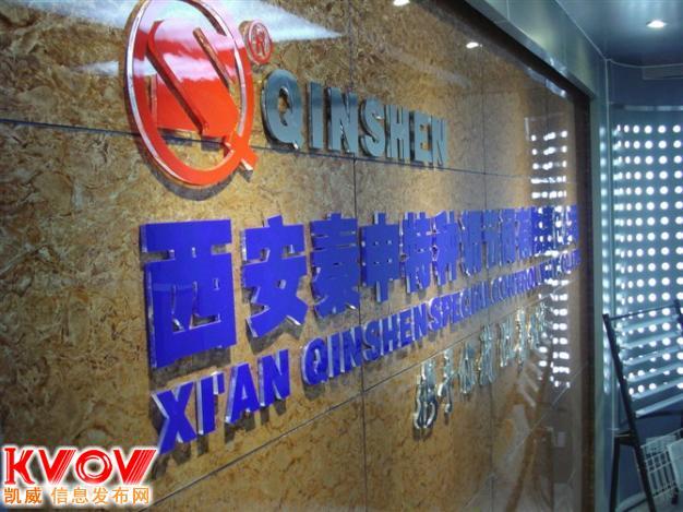 西安形象墙公司前台背景墙设计制作
