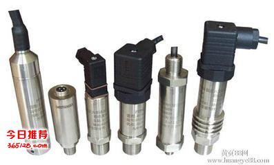恒压供水压力变送器、智能小巧型压力变送器