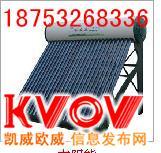 青岛开发区太阳能热水器维修修理预约1小时内上门