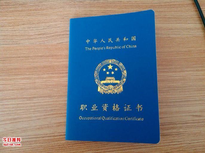 平谷保育员资格证书