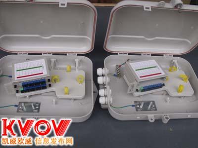 光缆光分分纤箱,光纤入户箱,宽带网络箱,光分路分光箱,光纤分路箱