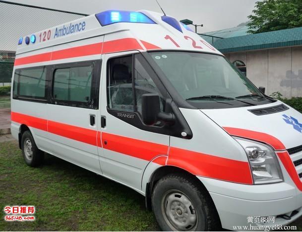 广州、佛山、东莞120救护车出租