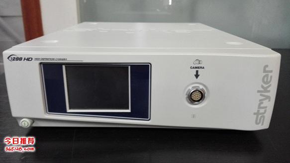史塞克1288摄像系统