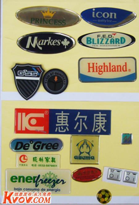 水晶滴塑商标  镀金纪念章   PVC商标