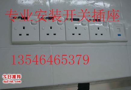 太原滨河路专业维修家电线路安装灯具空开热水器专业钻孔打眼