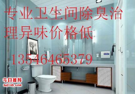 太原专业治理卫生间反味有臭味专业除臭安装地漏换软管疏通下