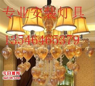 太原五一广场附近专业维修家电线路跳闸安装热水器维修灯具空