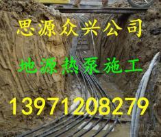 武汉职业机械打井基坑降水《思源众兴钻井公司》地源热泵打井