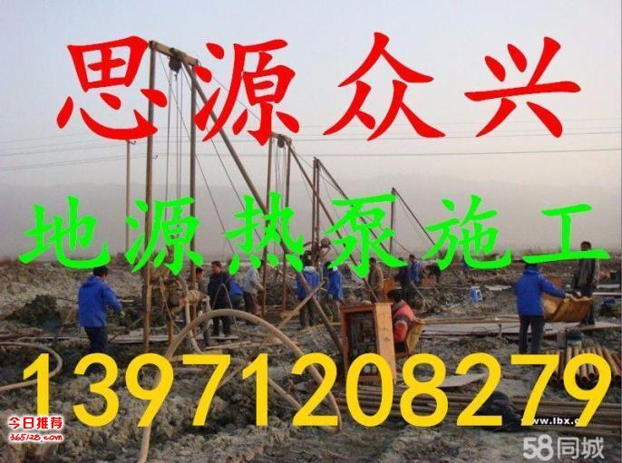 武汉职业打井降水《思源钻井降水公司》机械打井基础工程降水