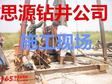 仙桃打井潜江钻井,基础工程工程降水,真空降水,地热成孔