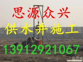 武汉打井基础工程降水《思源众兴钻井公司》地暖打井岩石水井
