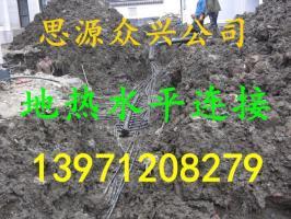 咸宁职业机械打井地源热泵《思源众兴钻井公司》嘉鱼打井降水