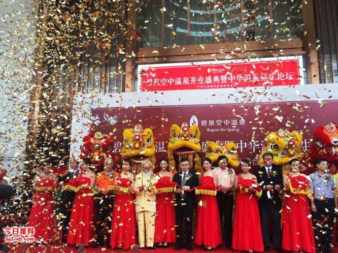 潮州礼仪庆典公司,活动策划,年会晚宴,开业庆典,节目演出