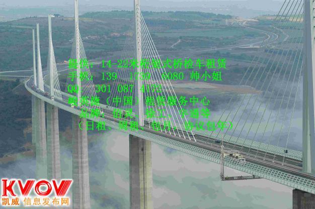 山西长治市22米桁架式桥梁检测车租赁--峻英捷专业桥检车租赁