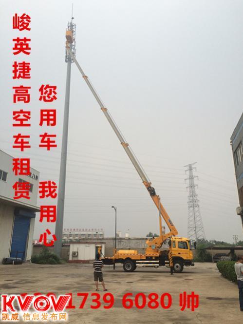 重庆32米高空升降车出租重庆广告牌安装车出租13917396080重庆