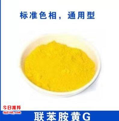 吹膜專用永固黃顏料1138聯苯胺黃