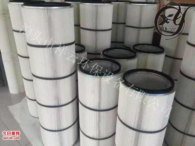 粉体喷塑涂装除尘快拆无纺布工业回收厂家滤芯尘空气滤筒桶过滤器泉州对讲机粉末图片
