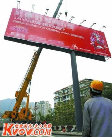 楼顶广告牌拆除方案图片
