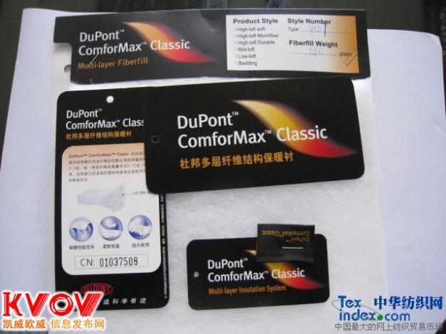 供应杜邦Dupont原装纤维棉