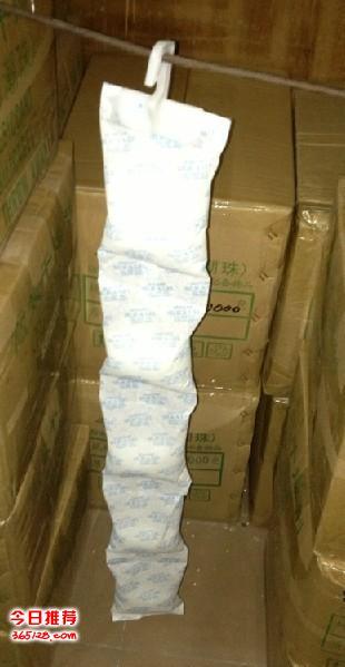 1000克环保货柜干燥剂 5连包带挂钩 18元每条