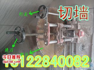 上海专业割墙.楼板切割.专业混凝土切割