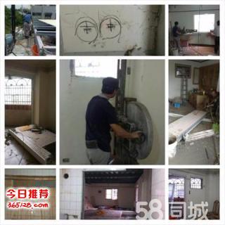 上海市专业室内敲墙拆除/水切割开门窗洞/马路切割开槽/工程打孔