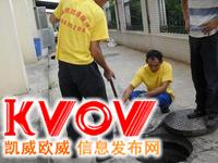 宝应县疏通下水道清理化工厂污泥池高压车清洗污水雨水排污管网