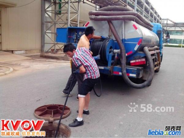 灌云县疏通管道专业大型市政工业管道高压清洗抽管道污泥