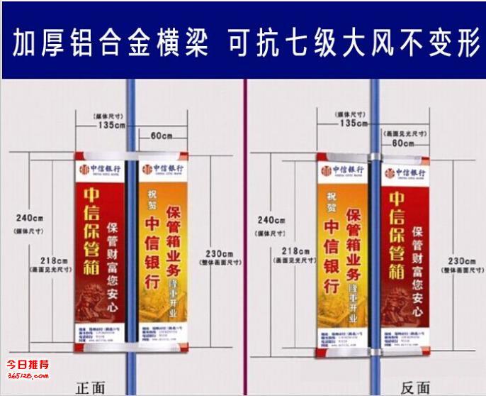 供應邯鄲市高速路燈桿廣告橫幅|燈桿廣告道旗支架